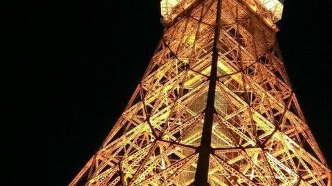 โตเกียวทาวเวอร์ ซึ่งนับว่าเป็นสัญลักษณ์อันโดดเด่นของกรุงโตเกียว